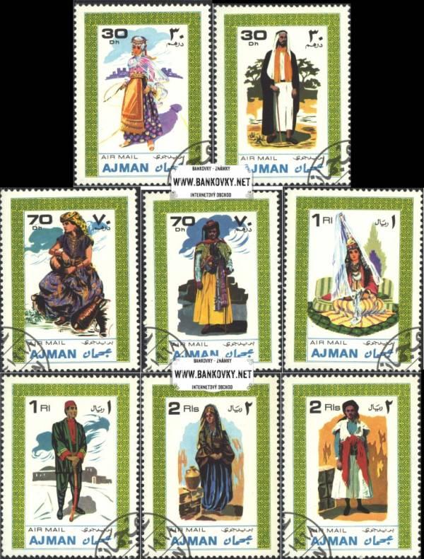 Známky Ajman 1968 Národné kroje, razítkovaná séria