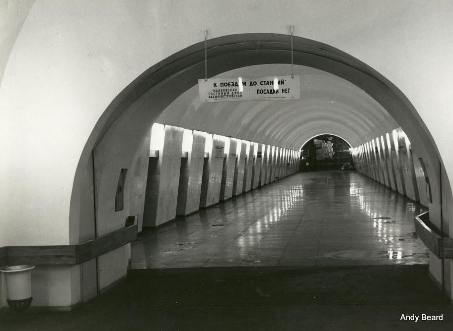 станция А Невского