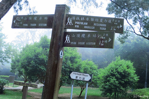 Lugard Road, the PEAK