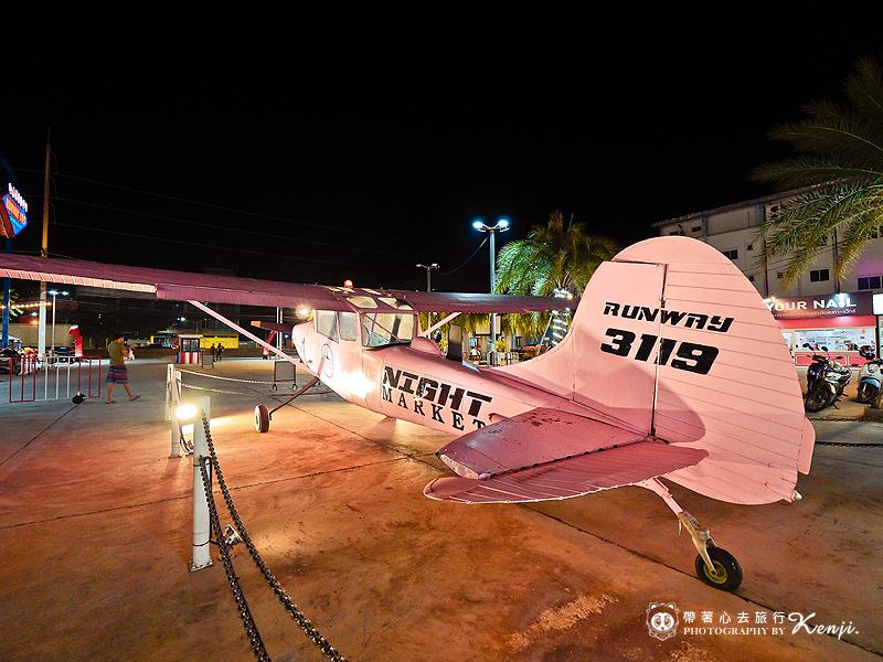 runway3119-5-1