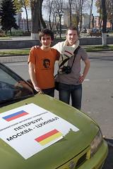 Vladikavkaz_36