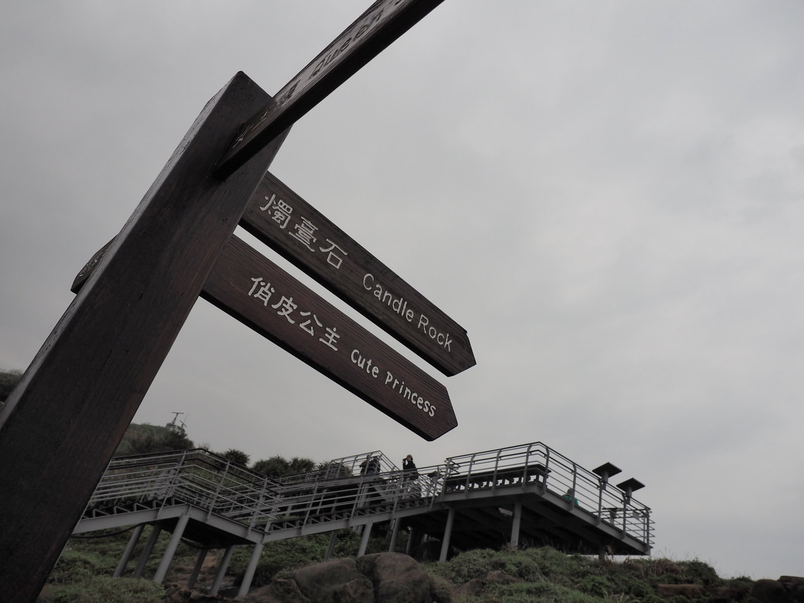 Unique names are given to the rock formation at Yehliu Geopark (野柳地質公園) such as Candle Rock and Cute Princess