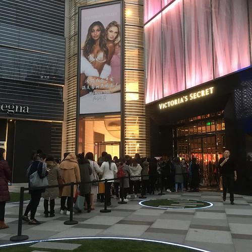 Victoria's Secret Huaihai Lu Shanghai