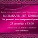 Старинный романс by ScherbinskiyVestnik