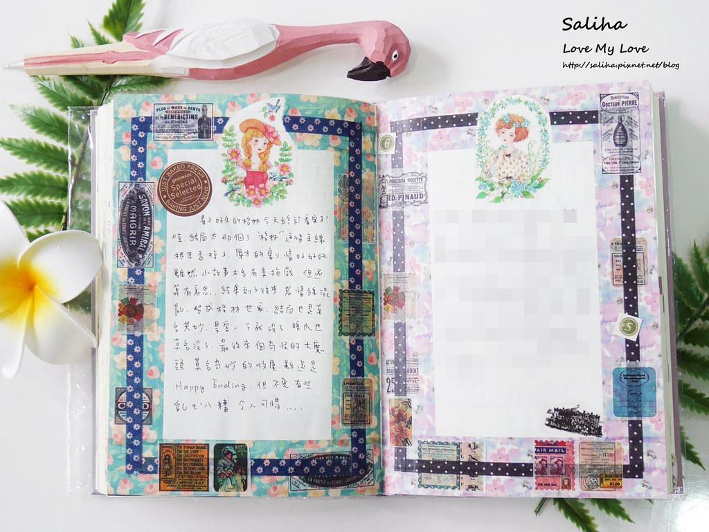 手帳裝飾日記紙膠帶裝飾技巧分享推薦 (14)