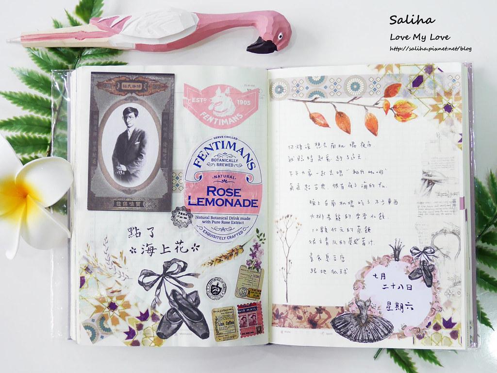 手帳裝飾日記紙膠帶裝飾技巧分享推薦 (23)