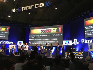 Capcom Pro Tour Japan Premiere 2018 Arcade SFV Announced