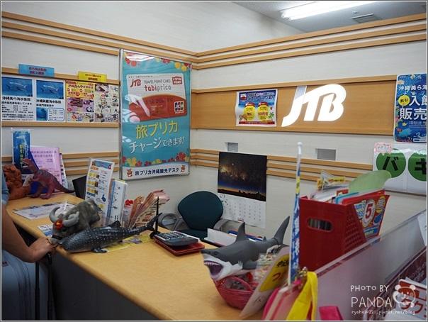 Kkday Okinawa Enjoy Pass (15)