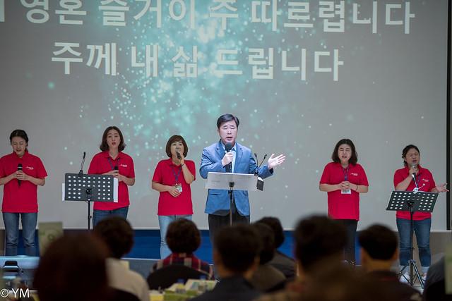 어메이징터치 아웃리치 (동수원 교회)