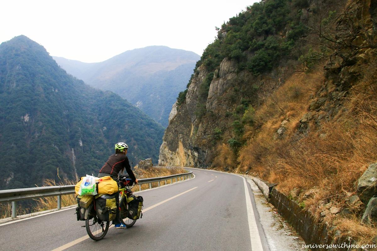 China Travel060