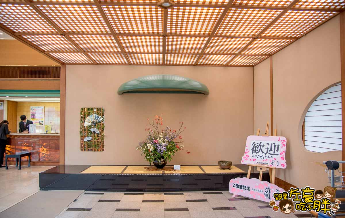日本東北自由行(仙台山形)DAY4-21