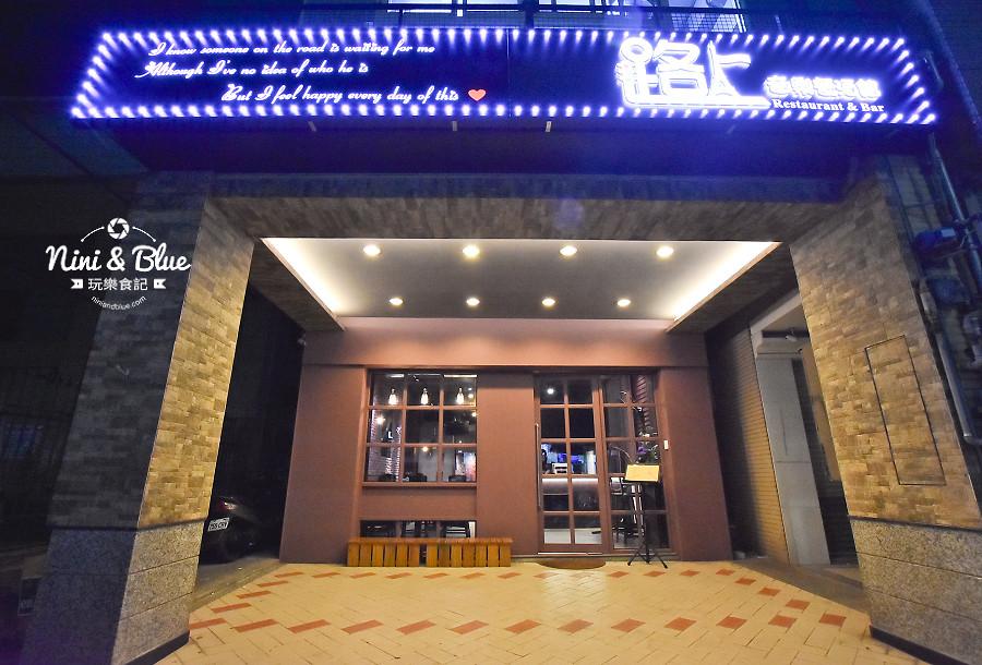 路上音樂餐酒館 中科店 唱歌 KTV PUB 啤酒28