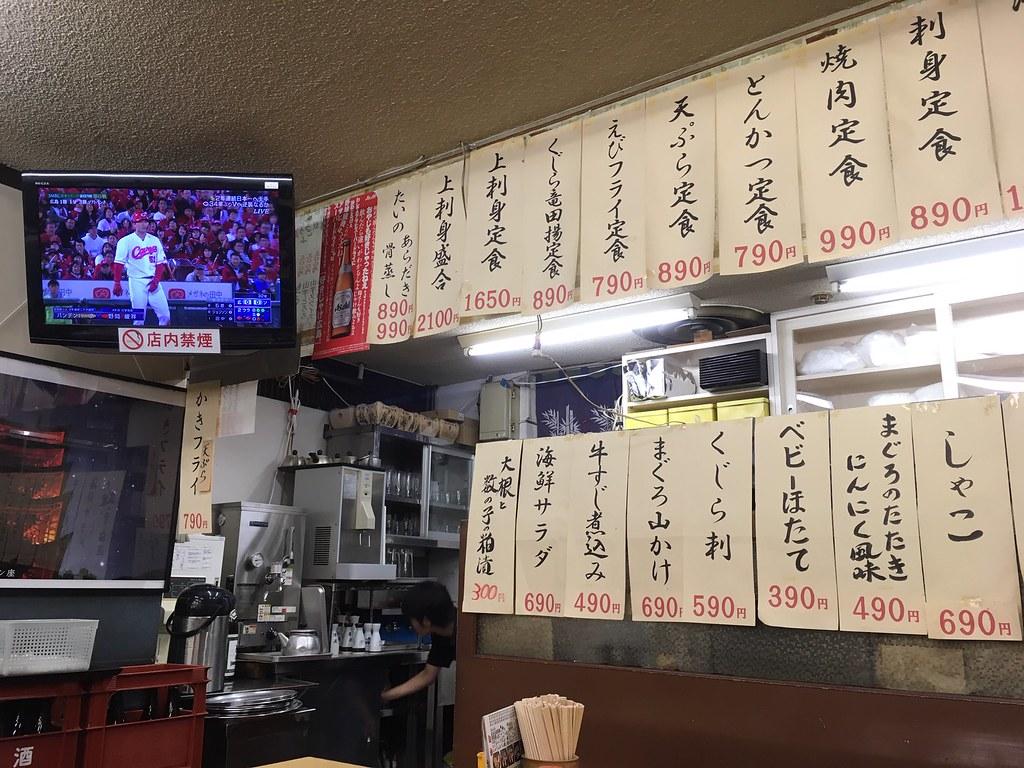 源蔵バスセンター店