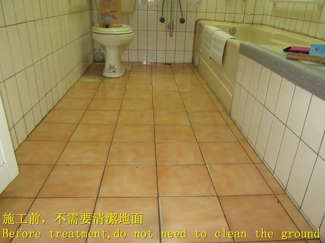 1423 Home-Bathroom-Enamel Tile Anti-slip Construction (1), Canon POWERSHOT A2300
