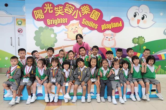 2018-09-19 低班參觀陽光笑容小樂園