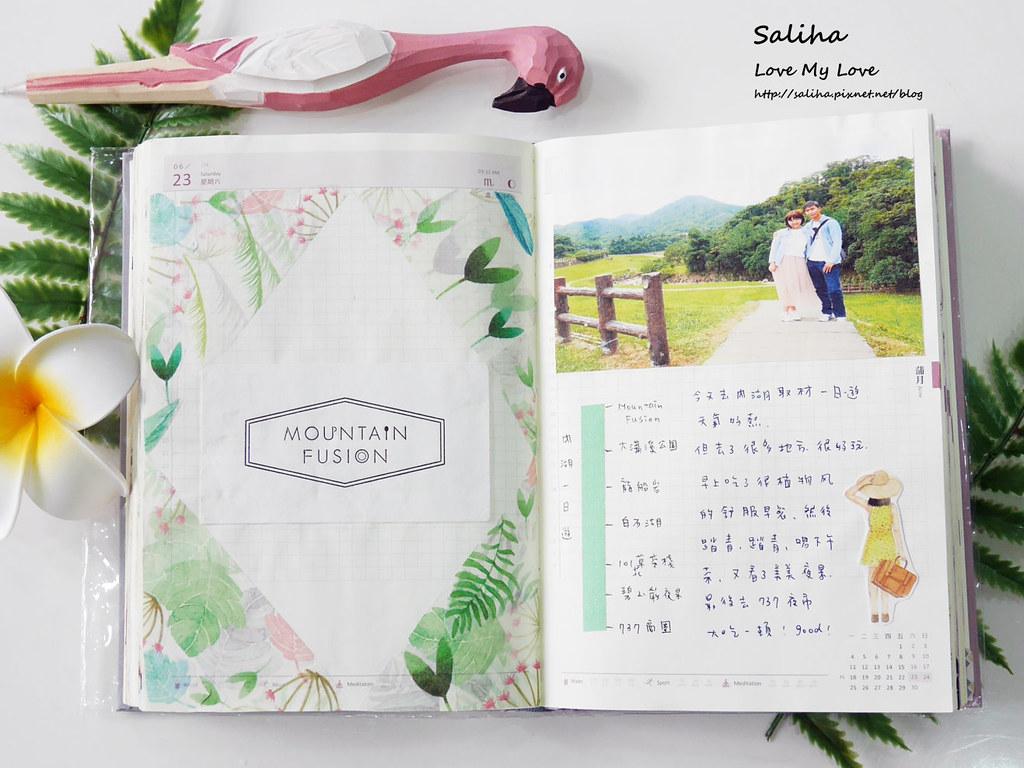 手帳裝飾日記紙膠帶裝飾技巧分享推薦 (11)