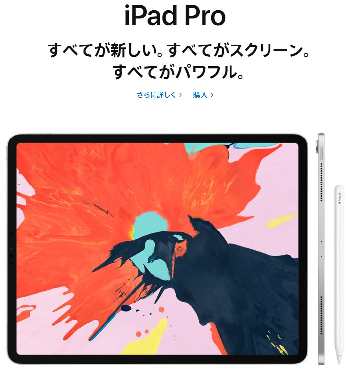 Apple イベント (1)