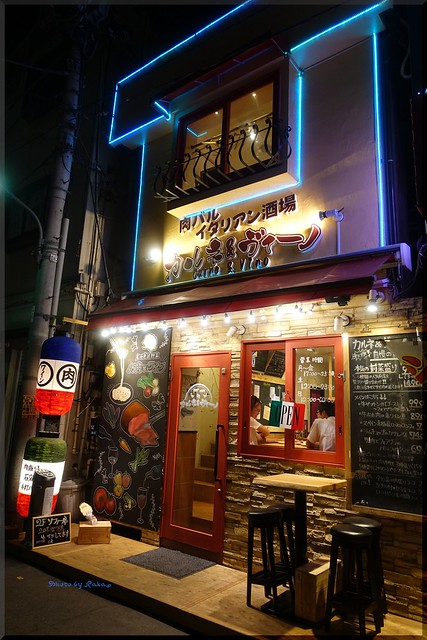 Photo:2018-08-22_T@ka.の食べ飲み歩きメモ(ブログ版)_Deep街の肉バルでワインを堪能【赤羽】カルネ&ヴィーノ_09 By:logtaka
