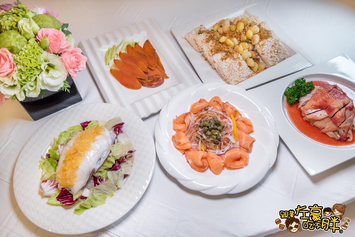 高雄國賓大飯店-婚宴場地菜色-51