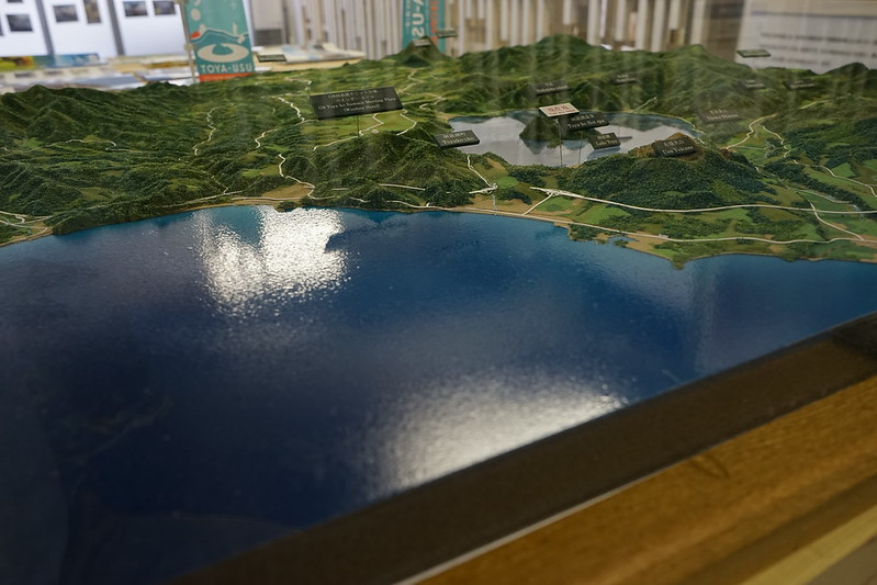 洞爺湖立體模型