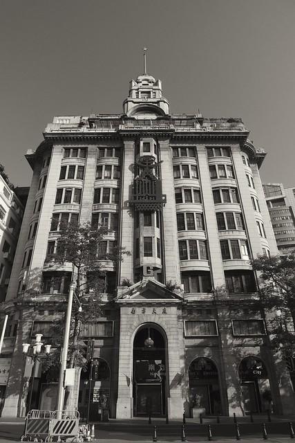 广州:遇见历史