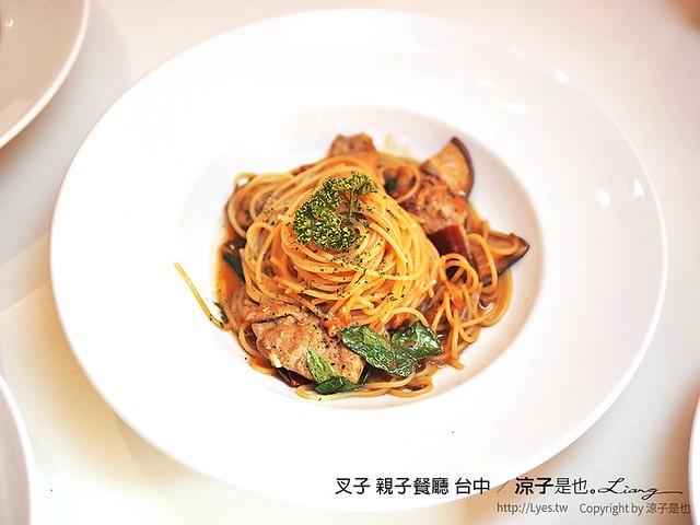 叉子 親子餐廳 台中 5
