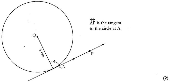 CBSE Sample Papers for Class 10 Maths Paper 10 14