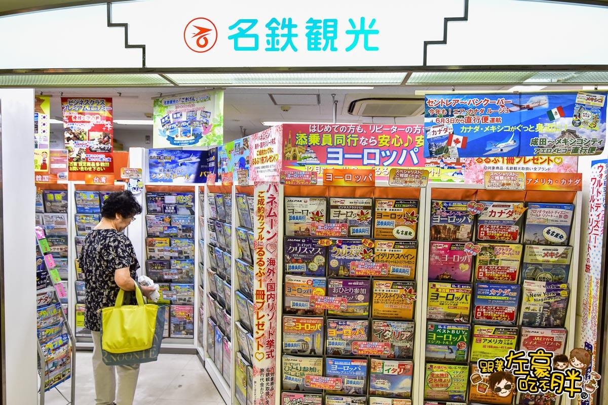 日本名古屋 名鐵車站地下街-6