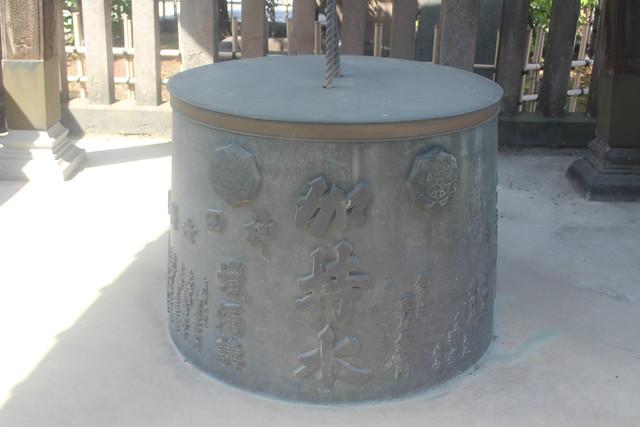 nishiarai056