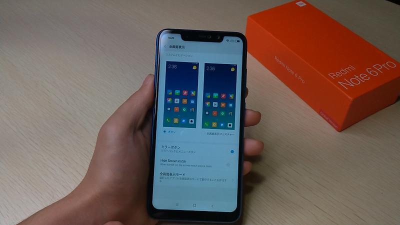 Xiaomi Redmi Note 6 Pro 開封 (52)
