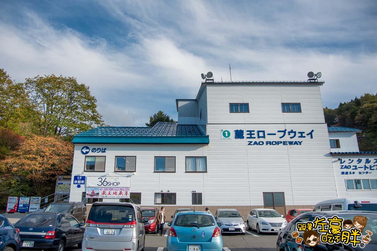 日本東北自由行(仙台山形)DAY3-50