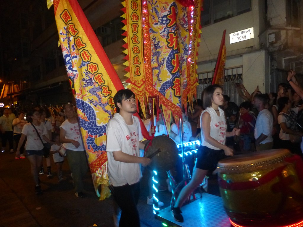 Hong Kong Fire Dragon procession