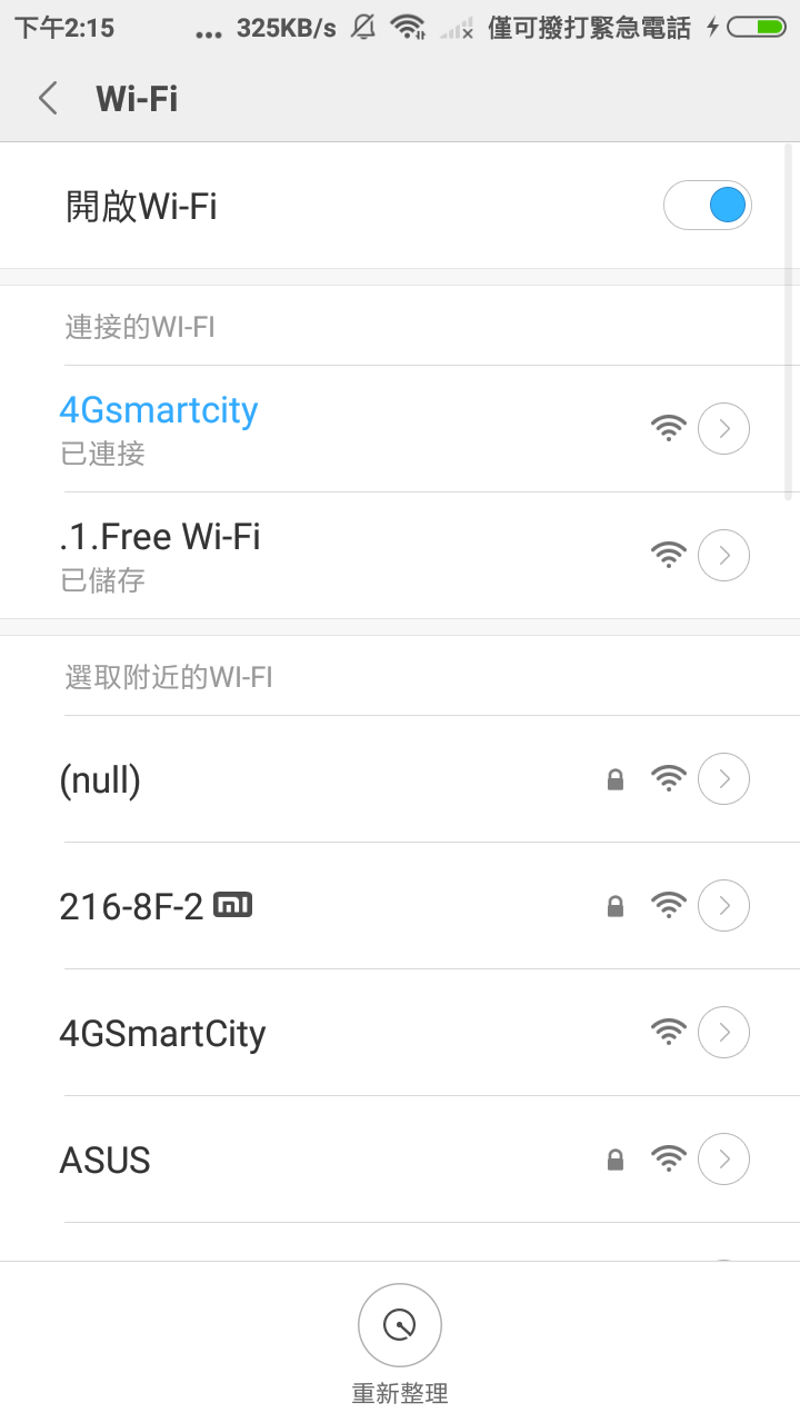 大台南公车免费Wi-Fi