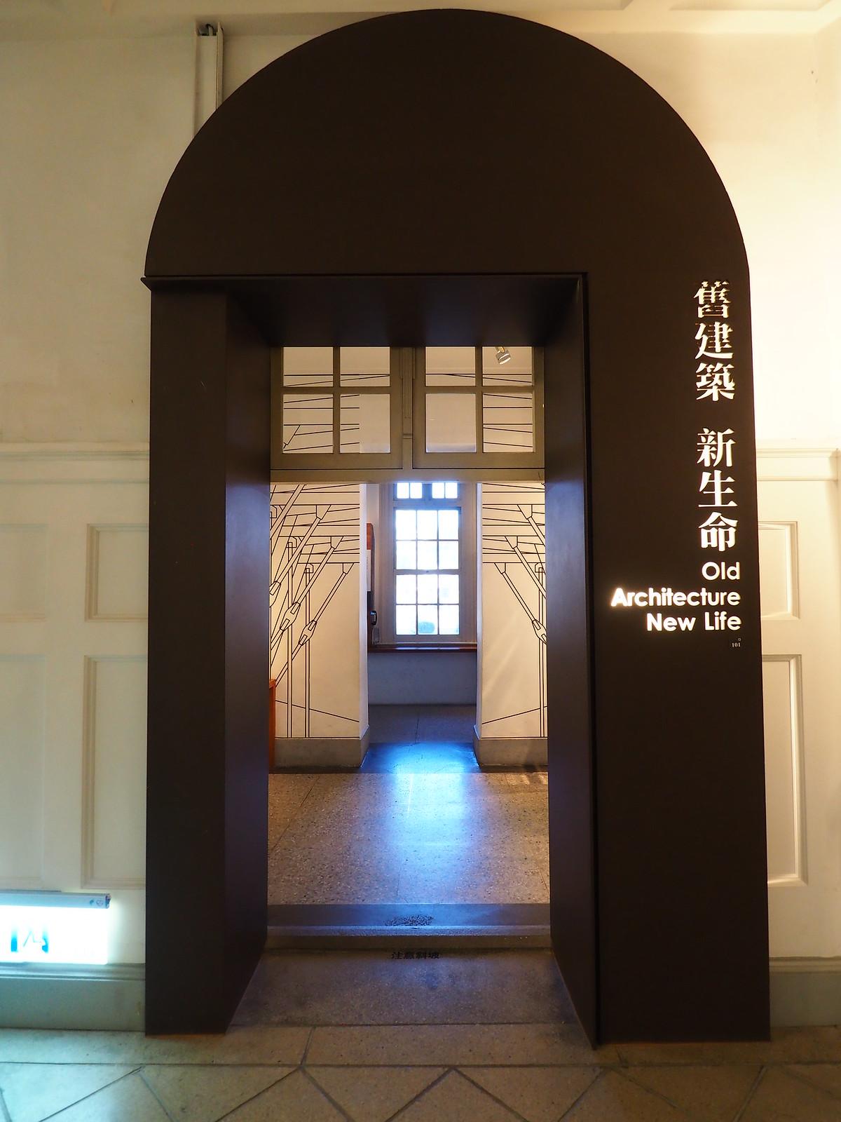 台灣文學館 (15)