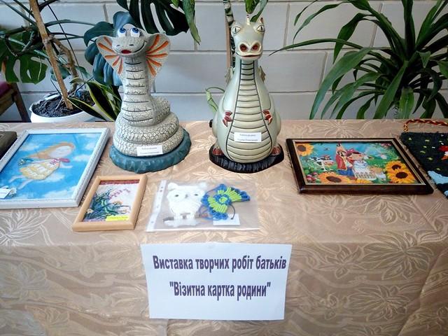 """Виставка """"Візитна картка родини"""" в Першій українській гімназії"""