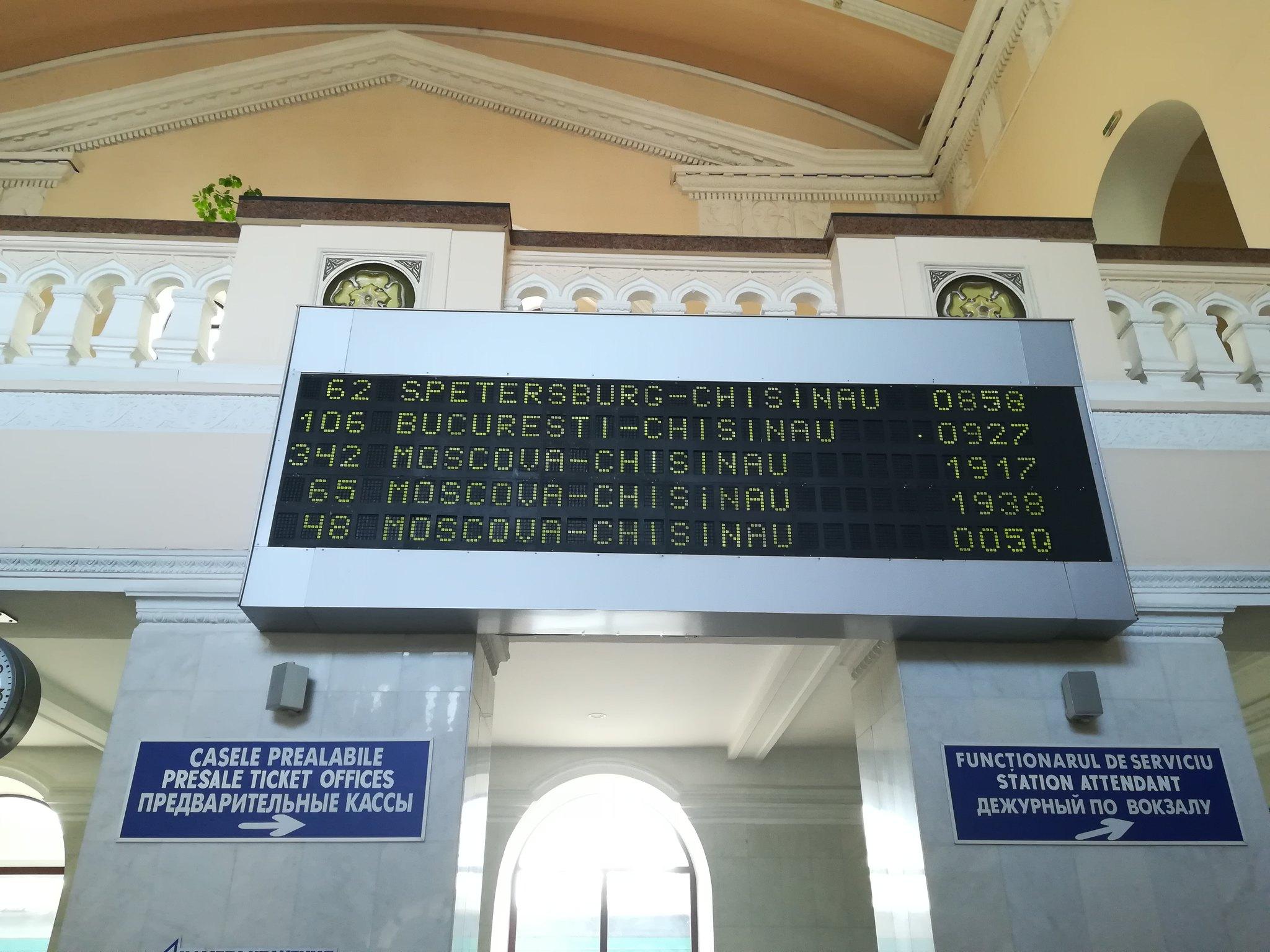 Reportaje feroviare Adirmvl - Pagina 15 44137627694_4c3c997a72_k