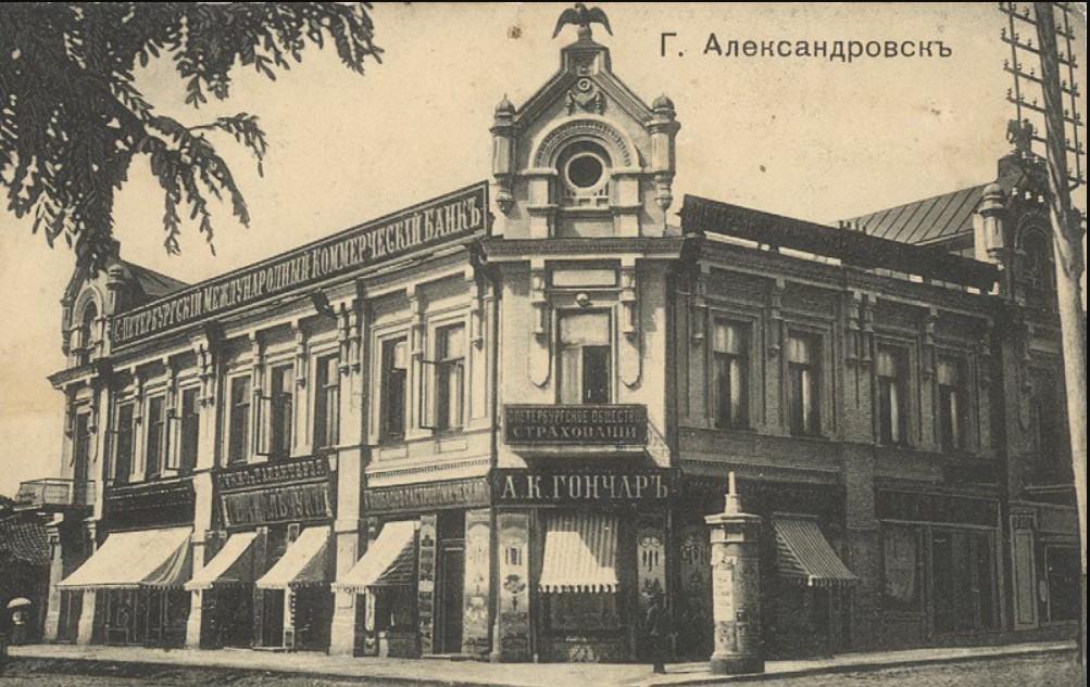 Александровск. Часть 5