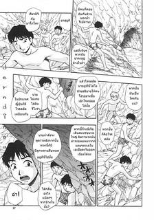 พิธีกรรมซั่มข้ามคืน 2 จบ – Gishiki 2