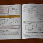 GeChic ゲシック On-Lap 1102H 開封レビュー (15)