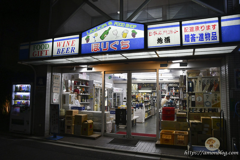 京都站石榴石飯店-57