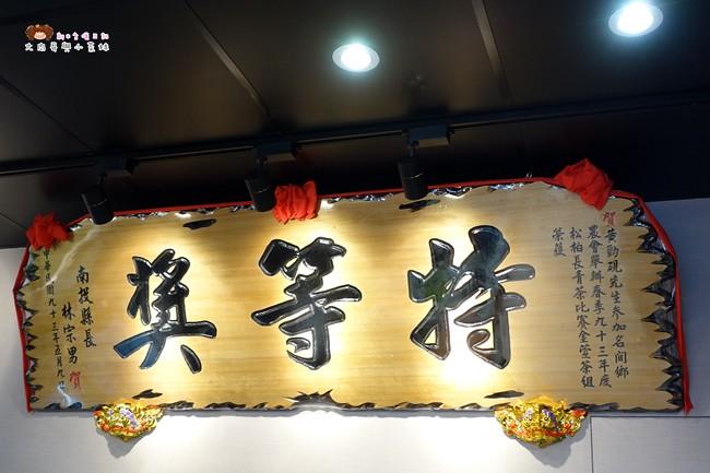 上宇林 新竹手搖杯 鮮奶茶 (61)