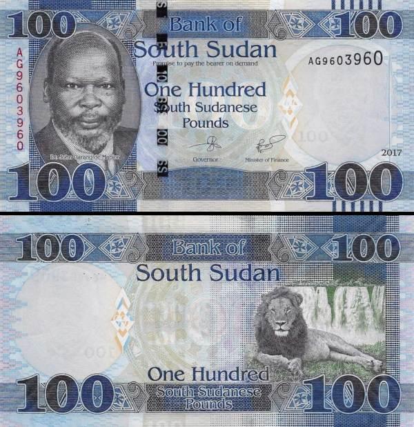 100 Juhosudánskych Libier, Južný Sudán 2017, P15c