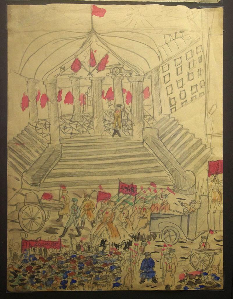 9.Демонстрация у Большого театра. Москва, 1917