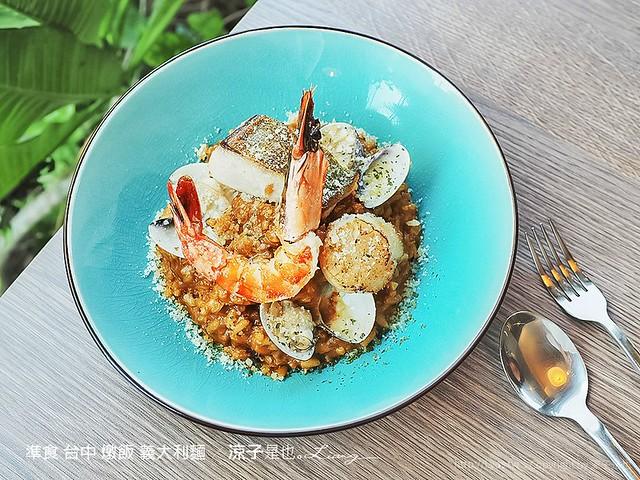 準食 台中 燉飯 義大利麵 17