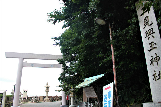 futami008