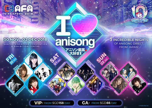AFASG_Anisong_Phase_3