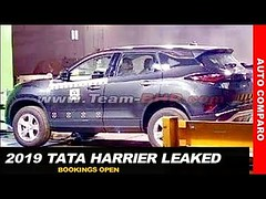 2019 Tata Harrier Fully Leaked Ahead Of Launch | Bookings Officially Open
