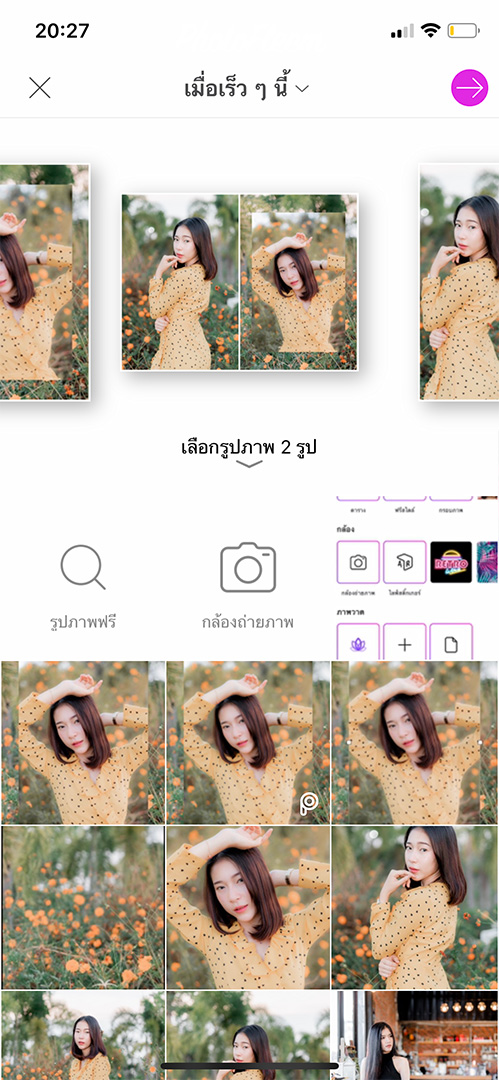 PicsArt-Layout-04