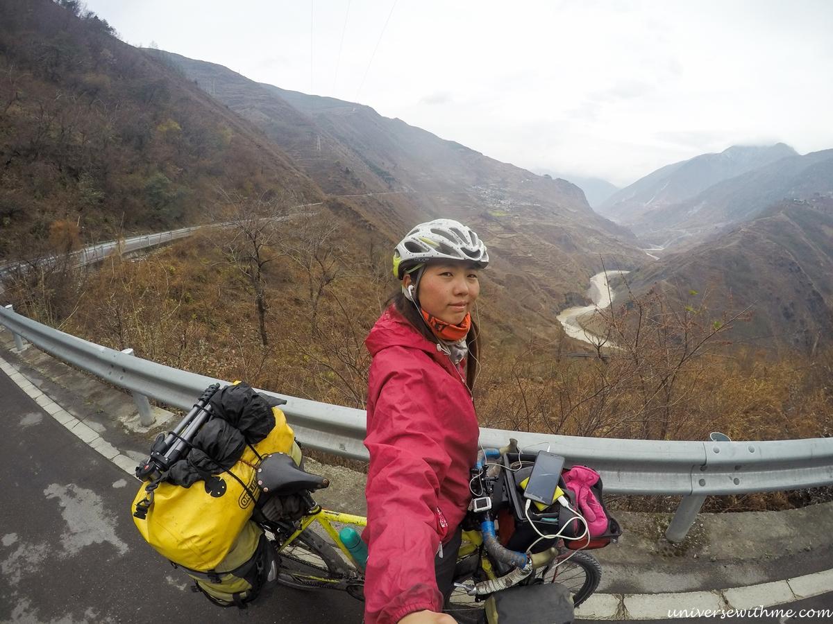 China Travel064
