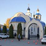 Освящение  храма Казанской иконы Божией Матери г. Крымска